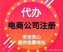 广州番禺新桥 天猫旗舰店怎么变更主体?
