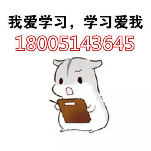 江苏五年制专转本财务管理专业招生院校、录取率及考试难点分析