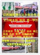 扬州哪里有扬州技师学院五年制专转本针对性辅导班?如何授课?