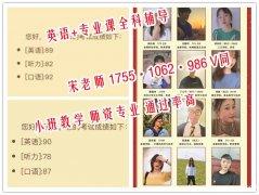 英语专业五年制专转本报三江学院还是苏州城市学院,要培训吗